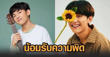ข่าวหลุดดาราไทย